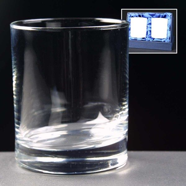 Islande Whisky Glass x2 Supplied In Satin Lined Presentation Box - From £19.50