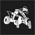 Quad Biking Logo